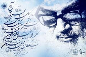 L'Imam Khomeiny (paix à son âme) était-il poète ?