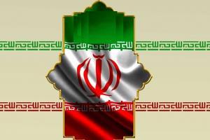 À l'occasion de la journée de l'approbation de la constitution iranienne