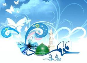 Quelle était la politique de l'Imam Khomeiny (paix à son âme) dans la proclamation de la Semaine de l'unité ?