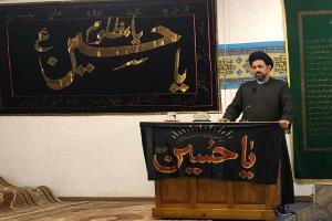 Attaque contre une mosquée chiite