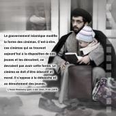 Le cinéma iranien après la révolution islamique