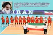 Les discours de l'Imam Khomeiny (paix à son âme) sur le sport et les sportifs.