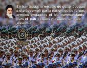 L'Imam Khomeini: «L'armée est la base d'un pays.»