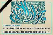 Martyre de l`Imam Jawad (p)