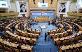 Conférence de l'unité islamique à Téhéran