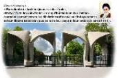 Recommandations de l`Imam Khomeiny aux étudiants