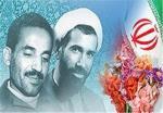Le gouvernement iranien