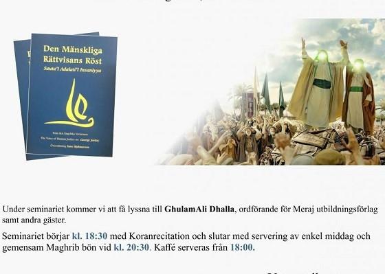 """""""Imam Ali (AS) : Voix de la justice humaine"""", séminaire prévu en Suède"""