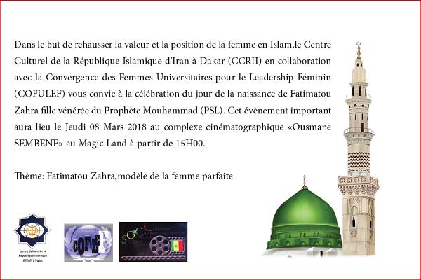 Commémoration de l`anniversaire d`Hazrat Zahra au sénégal