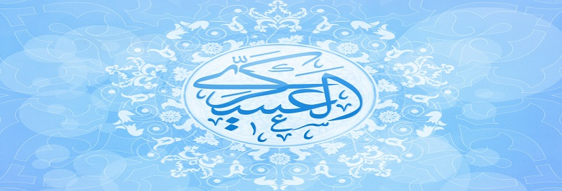 L`anniversaire de la naissance de l`Imam Hassan Askari