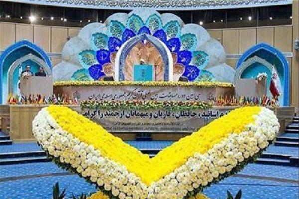 114 pays invités à participer aux compétitions coraniques iraniennes