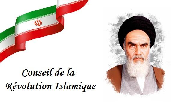 Le 12 janvier : l`anniversaire de la formation du Conseil de la révolution islamique sur l`ordre de l`Imam Khomeini (Que DIEU sanctifie son noble secret)
