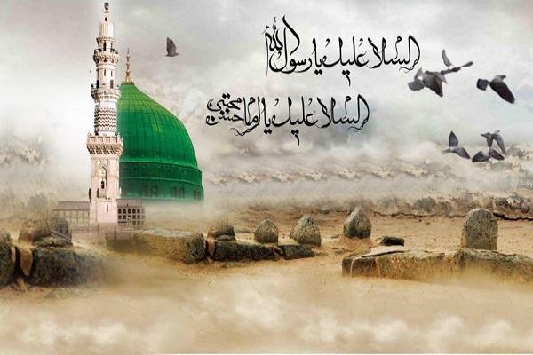 Anniversaire du décès du prophète Muhammad (PSLF) et du martyre de l`Imam Hassan Al-Mujtaba (AS)