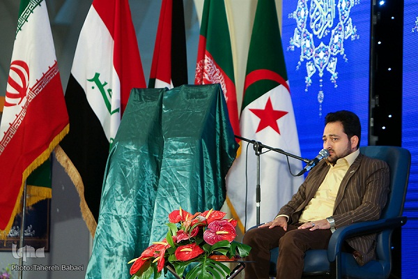 La section internationale de l`exposition du Coran inaugurée à Téhéran