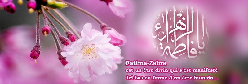 Fatima-Zahra est un être divin qui s'est manifesté ici-bas en forme d'un être humain...