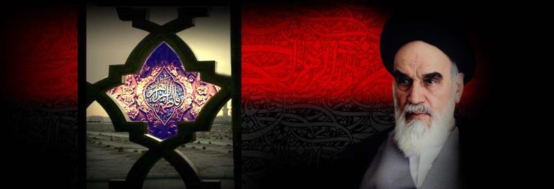 Martyre de Fatima-zahra (as)