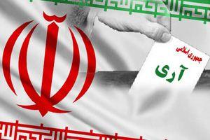 Le 12 Farvardin (le1er avril), Journée de la République islamique d'Iran