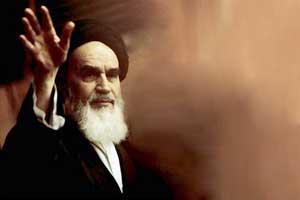 Adieu, l`Imam des bienfaiteurs
