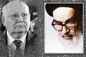 Anniversaire du message historique de l`Imam Khomeini à l`ancien dirigeant de l`Union soviétique, M. Gorbatchev