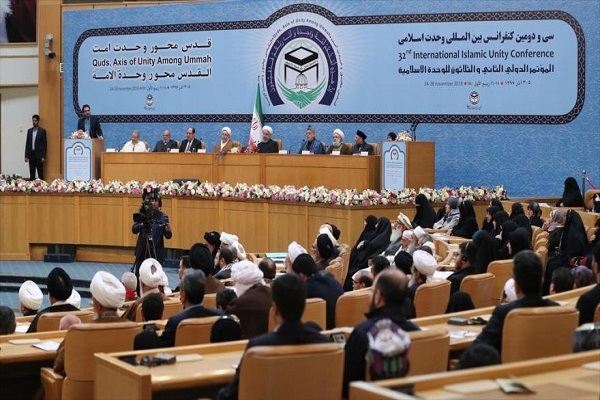L`Iran célèbre la 32ème Conférence internationale de l`unité islamique