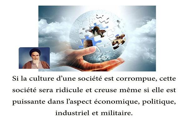 Les paroles de l`Imam Khomeiny sur la culture et l`éducation