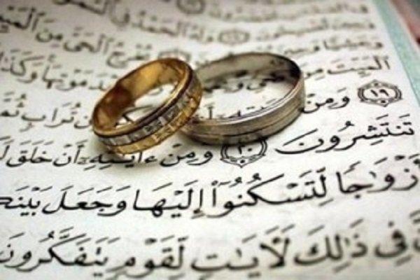La commémoration de l'anniversaire de mariage de l'Imam Ali et la dame Fatima Al-Zahra (les bénédictions de Dieu soient sur eux).