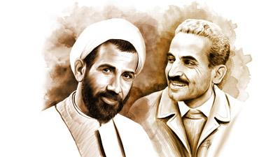 Le gouvernement dans les propos de l'imam Khomeiny (paix à son âme).