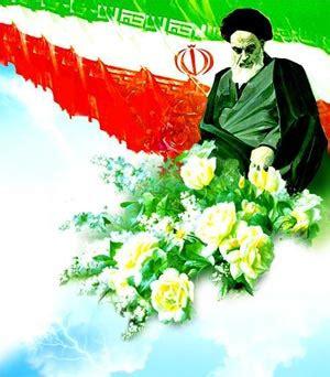 La victoire de la Révolution islamique d`Iran