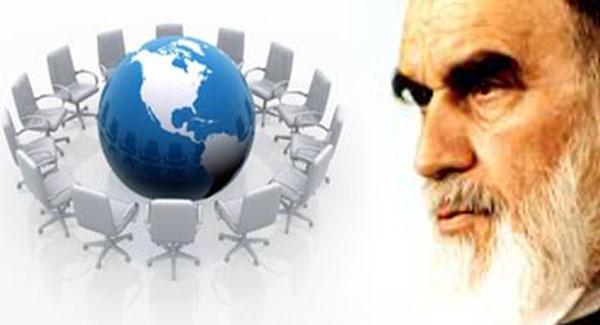 La diplomatie étrangère et les relations internationales du point de vue de l'Imam Khomeini