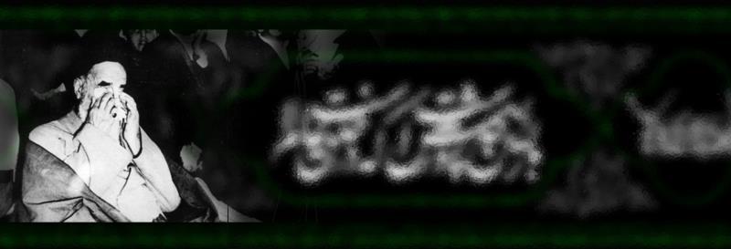 Comment peut on commémorer la mémoire de l`Imam Hussein?
