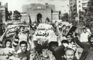 La Libération de Khorramshahr