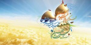 Les fêtes Shabanieh