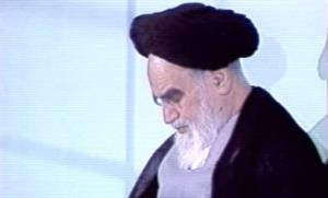 "L`Imam Khomeiny: ""Gardez Muharram en vie!"""