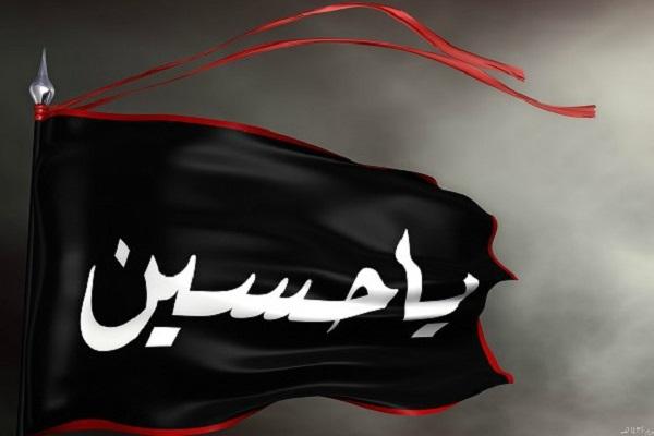 La personnalité de l'Imam Hussein (as) dans les propos de l'Imam Khomeiny.