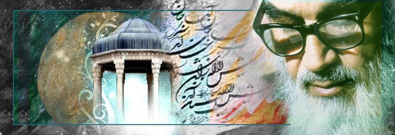 La poésie de point de vue de l'Imam Khomeini
