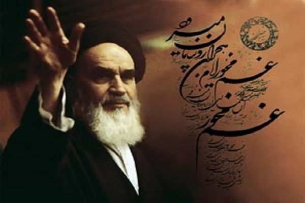 Les termes communs dans les recueils de l'Imam Khomeiny (paix à son âme) et ceux de Hafiz.