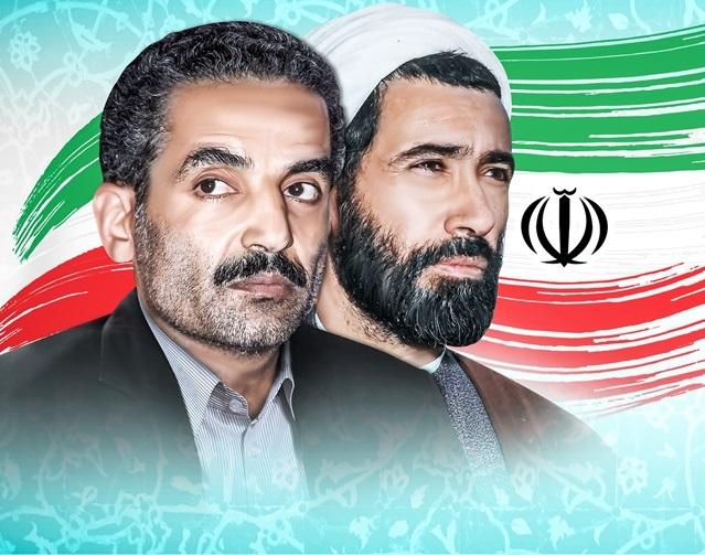 L'organisation du système gouvernemental de la république islamique d'Iran