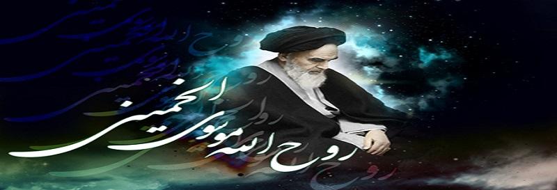 Le décès de l'Imam Khomeini