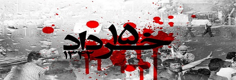 Soulèvement du 15 Khordad