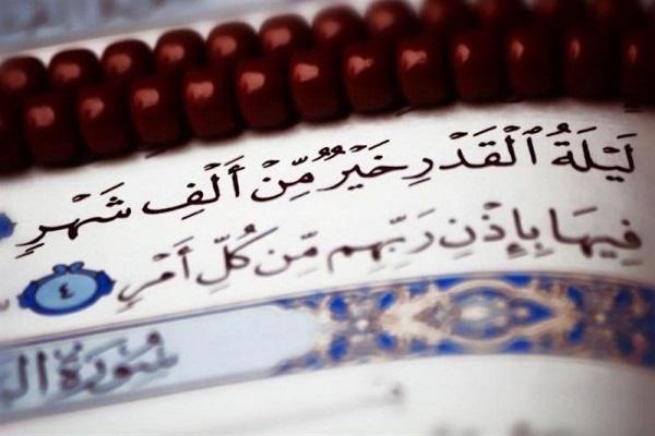 Ramadan : ce qu`il faut savoir sur la nuit du Destin (Laylat al-Qadr) en sept questions