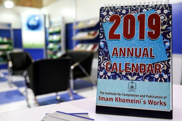 L`Institut de l`Imam Khomeini au salon international du livre de Téhéran
