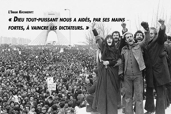 Les paroles de l`Imam Khomeini sur la victoire de la révolution Islamique d`Iran