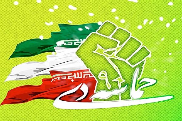 Que s'est-il produit dans l'histoire de l'Iran le 30 décembre? Pourquoi ce jour est-il considéré comme un tournant de l'histoire de la révolution?