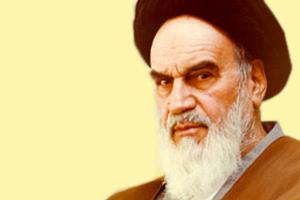 Quel était le point de vue de l'Imam Khomeini (paix à son âme) concernant la transplantation d'organe et le don d'organe?