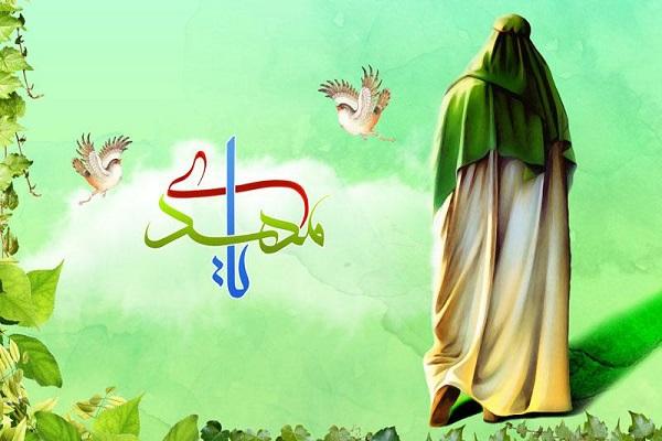 Préparation pour l`avènement de l`Imam Mahdi