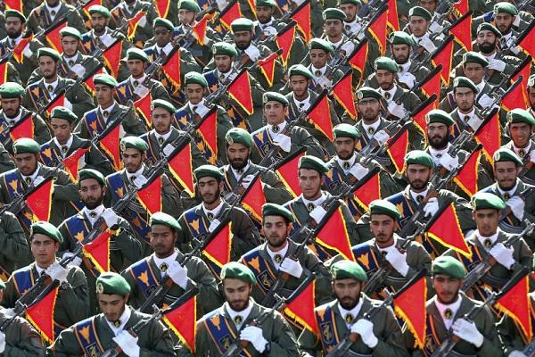 Corps des Gardiens de la révolution