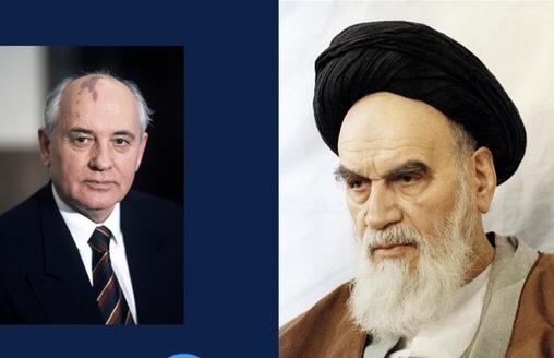 Lettre historique de l`Imam Khomeiny à Mikhael Gorbatchev