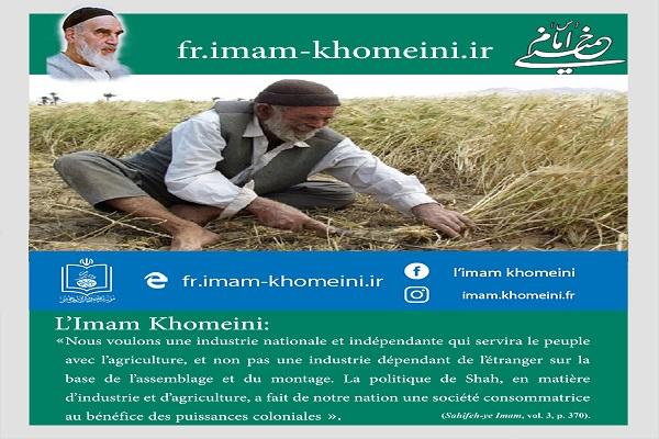 L'Imam Khomeini et les villageois