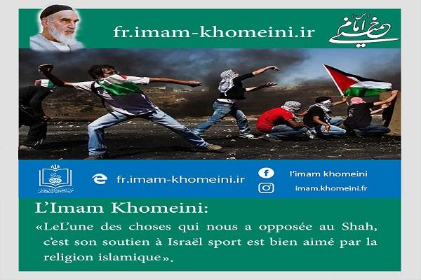 La sympathie avec les enfants palestiniens