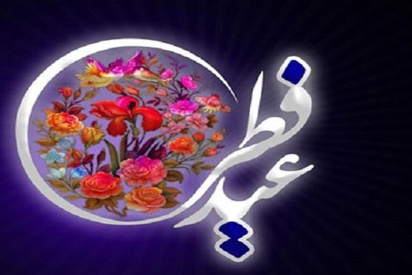 Quelle était la prière de l`Imam Khomeiny au jour de l`Aïd al-Fitr?
